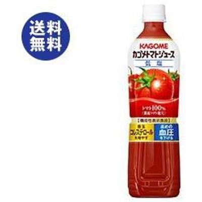 送料無料 カゴメ トマトジュース(濃縮トマト還元)【機能性表示食品】 720mlペットボトル×15本入