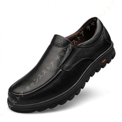 大きいサイズ ビジネスシューズ ウォーキング メンズ 幅広 4e 本革 防水 防滑 スリッポン コンフォートシューズ 革靴 紳士靴 クッション性 通気性 柔らかい