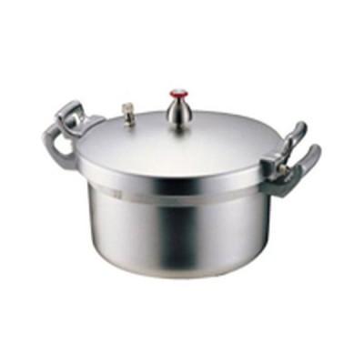ホクア ホクア 業務用アルミ圧力鍋 15L AAT01015