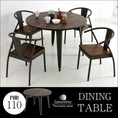 ジェロニモ 110ダイニングテーブル 4人用 【送料無料】 110cm テーブル ダイニング 食卓テーブル