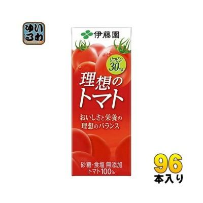 伊藤園 理想のトマト 200ml 紙パック 96本 (24本入×4 まとめ買い)〔トマトジュース〕