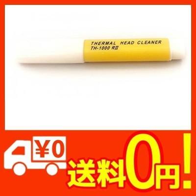 シヤチハタ サーマルヘッド用クリーニングペン TH-1000 RII