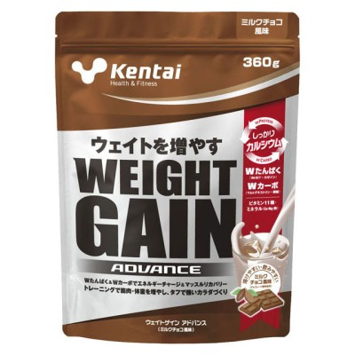 h&f 健康体力研究所 (KENTAI) WEIGHT GAIN ADVANCE ウェイトゲインアドバンス ミルクチョコ風味(360g) K3120 [分類:プロテイン パウダー]