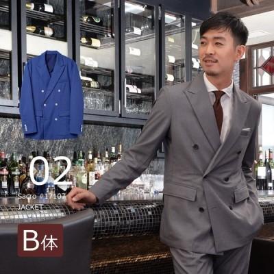 サークロ Sacro ダブルジャケット メンズ テーラードジャケット B体 背抜き グレー BB5 BB6 セットアップ(別売) 大きいサイズ 17107