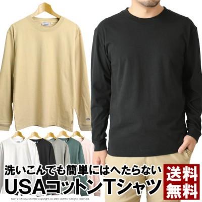 Discus Athletic ディスカス アスレチック USAコットン 袖リブ ロンT メンズ 長袖 カットソー 無地 tシャツ ブランド ワンポイント 送料無料 通販A15