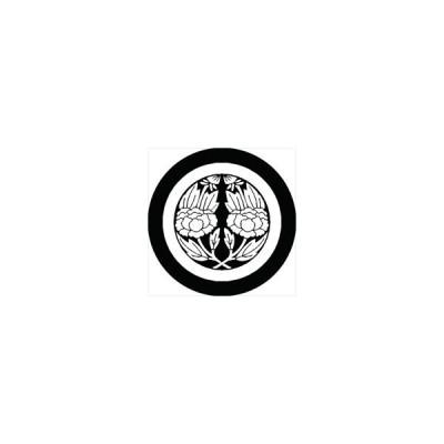 家紋シール 丸に違い枝牡丹紋 直径4cm 丸型 白紋 4枚セット KS44M-0396W