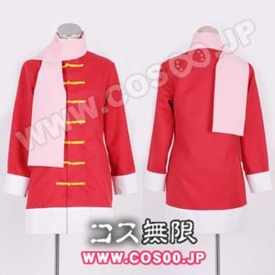 銀魂  風◆神楽 冬仕様 風 ◆コスプレ衣装