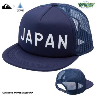 QUIKSILVER クイックシルバー NAMINORI JAPAN MESH CAP QCP202008T キャップ 波乗りジャパン メッシュ スナップバック フラットバイザー ロゴ 2021モデル 正規品