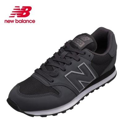 ニューバランス new balance GM500TRXD メンズ | スニーカー | 小さいサイズ対応 大きいサイズ対応 | ブラック