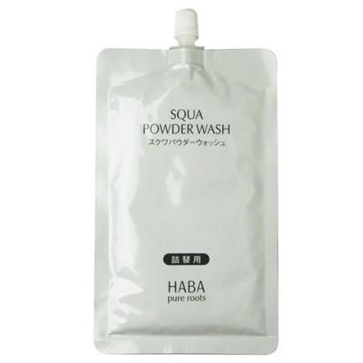 HABA ハーバー スクワパウダーウォッシュ(レフィル) 80g