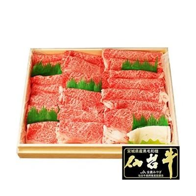 最高級A5ランク仙台牛すき焼き・しゃぶしゃぶ (600g)