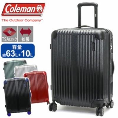 Coleman コールマン キャリーバッグ 大容量 スーツケース Mサイズ 拡張 ハード 旅行 バッグ キャリーケース 大型 ジッパーキャリー キャ
