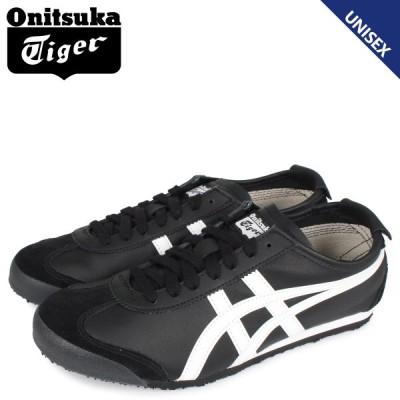 Onitsuka Tiger オニツカタイガー メキシコ 66 スニーカー メンズ レディース MEXICO 66 ブラック 黒 DL408-9001 9/15 新入荷