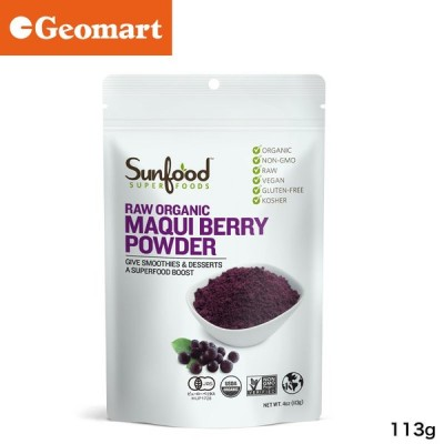 【正規輸入品】サンフード オーガニックマキベリーパウダー 113g(お取り寄せ商品)Sunfood MAQUI BERRY POWDER