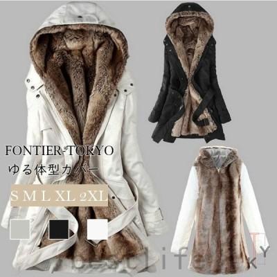 ロングコート中綿入れレディースコート軽量ゆる体型カバーフード付き防風防寒秋冬ジャケットファッション韓国風アウターストリート系