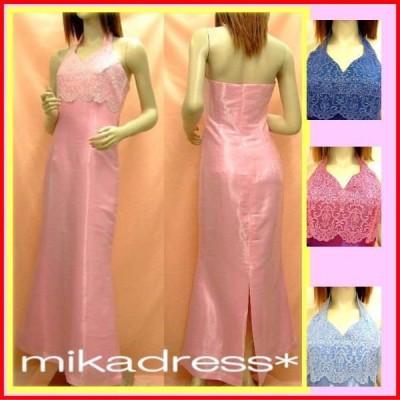 Mサイズ(9号)Lサイズ(11号) 在庫限り特価 洗えるドレス ロングドレス パーティードレス 刺繍ハイウエスト ピンク ミカドレス 502-p16-3