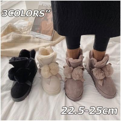 ムートンブーツ スノーブーツ モコモコ ショートブーツ ファーシューズ 防寒 保温 裏起毛 暖かい 歩きやすい レディース 靴 冬 ふわふわ ボア スエード調 防滑