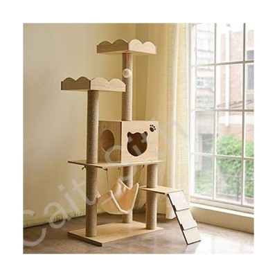 HDGZ Medium Cat Tree Activity Center with Spacious perches & 2 Plush Condos and sisal Scratching Posts & sisal Ladder, Furniture Playhouse f