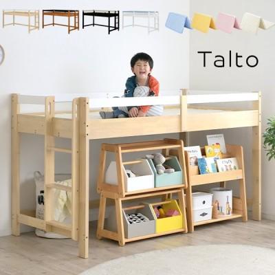 マットセット ロータイプ ロフトベッド Tarte(タルト) H120cm + ココナッツパームマットS am(アム) セット 木製 シングルサイズ シングル 子供用ベッド おしゃれ