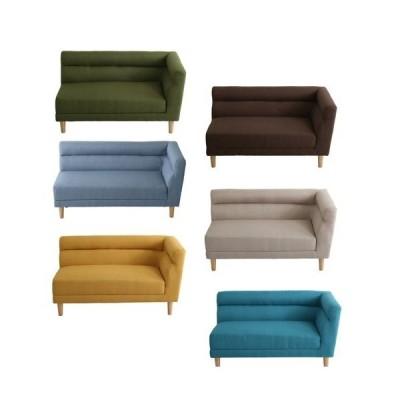 ソファー ソファ 2人掛け おしゃれ カウチソファー ダイニングベンチ 椅子 背もたれ 布 グリーン 緑 ブルー 青 イエロー 黄色