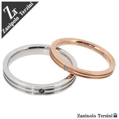 【送料無料】【Zanipolo Terzini】スリーラインサージカルステンレスペア リング(7~19号) 金属アレルギー 二個セット 指輪 ブランド 2