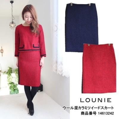 セール SALE ルーニィ ウール混カラーツイードスカート スカート パーティードレス ボトムス スーツ あすつく 14613242