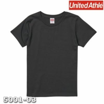 Tシャツ 半袖 ガールズ レディース ハイクオリティー 5.6oz G-L サイズ SUMI 無地 ユナイテッドアスレ CAB