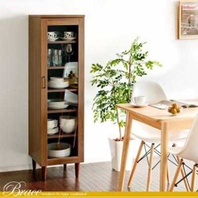 食器棚 カップボード スリム キッチン収納 キッチンキャビネット キッチンボード キャビネット 食器 棚 木製 北欧 幅40 家具 シンプル レ
