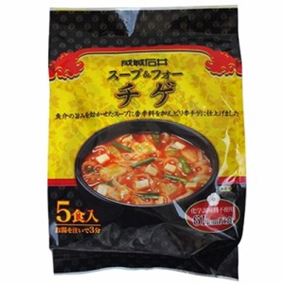 成城石井 スープ&フォー チゲ 5食入