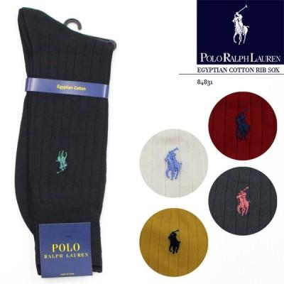 ポロ ラルフローレン 靴下 POLO RALPH LAUREN EGYPTIAN COTTON RIB SOX ソックス ポニーロゴ カジュアル ビジネス スーツ 制服 シンプル ロゴ[ZRC]