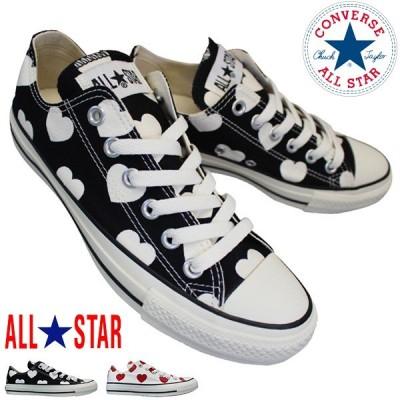 コンバース CONVERSE オールスター フルハーツ OX ALL STAR FULLHEARTS OX レディース 各色 スニーカー カジュアルシューズ 運動靴 キャンバス