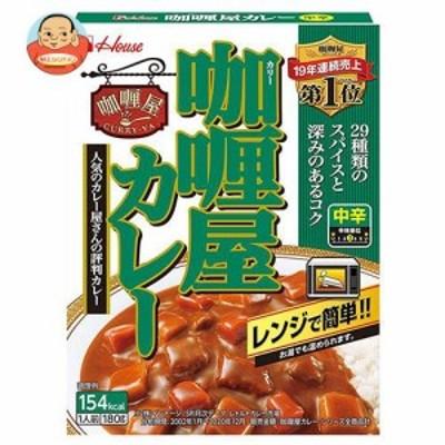 送料無料 【ボール販売】ハウス食品 カリー屋カレー 中辛 180g×10個入