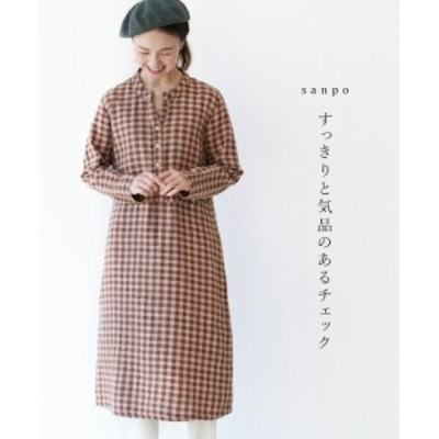 送料無料 すっきりと気品のある チェック ワンピース cawaii 新作 sanpo レディース ファッション カジュアル ナチュラル ゆったり チェ