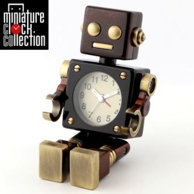 ミニチュア クロック 置時計 ロボット型 日本製クォーツ おしゃれ 小さい アナログ 卓上 インテリア デザイン かわいい 雑貨 レア アイテ