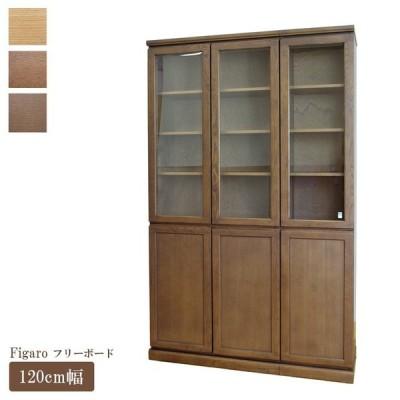 本棚 121 フリーボード フィガロ 完成品 扉付き 約幅120cm ガラス戸 書棚 大容量 ハイタイプ 天然木 国産 日本製 リビング 収納 木製