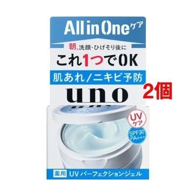 ウーノ 薬用UVパーフェクションジェル ( 80g*2個セット )/ ウーノ(uno) ( 日焼け止め )