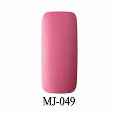 アイスジェル ジェルネイル カラージェル 3g mj-049