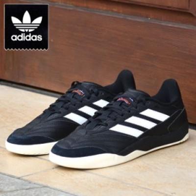 アディダス SB コパ ナショナーレ スニーカー ブラック adidas skateboarding COPA NATIONALE BLACK/WHITE/CREAM WHITE(LEATHER) スケー
