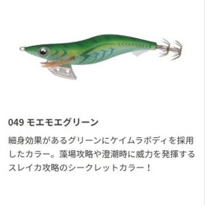 ヤマシタ EOK25049MMG エギ王 K 2.5号 049 モエモエグリーン