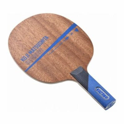 VICTAS(ヴィクタス) 卓球ラケット VICTAS KOJI MATSUSHITA OFFENSIVE ST 28105