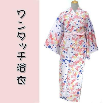 ワンタッチ浴衣kwyw17-2 簡単 3分で着れます 女物夏ゆかた 大人レディース 単品 薄ピンク桜 青花びら Mサイズ