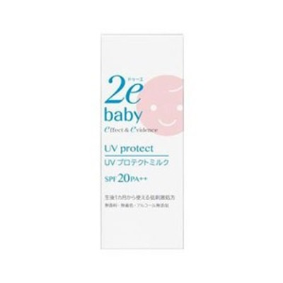 ドゥーエ(2e) ベビー UVプロテクトミルク 30ml[配送区分:A]