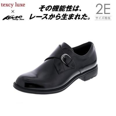 asics アシックス商事 texcy luxe/テクシーリュクス TU7019  (ブラック)紳士靴 上位タイプ 2E 本革