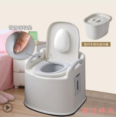 行動馬桶 家用老人坐便器可移動馬桶孕婦室內簡易老年人便攜式蹲便凳廁所椅  新店開張全館五折