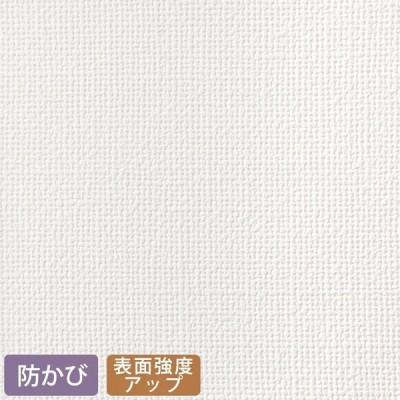 壁紙 生のり付き壁紙  切売り SLB-9111  1m単位で販売