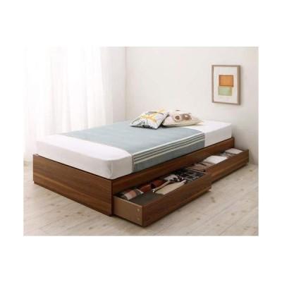 ウォルナットブラウン ベッドフレームのみ シングル ショート丈 コンパクト収納ベッド CS コンパクトスモール