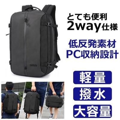 リュック スポーツ バッグ メンズ カバン 2way 通学 通勤 旅行 出張 軽量 防水 大容量 PC タブレット収納