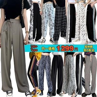 大人気運動ズボン/ レディース服ロングパンツ/ワイドパンツジーパンスト/韓国ファッションパンツ