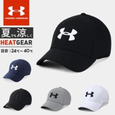 ☆アンダーアーマー キャップ メンズ 帽子 UA ブリッツィング3.0 ヒートギア スレッドボーン 1305036