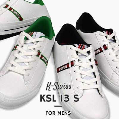 ケースイス K-SWISS スニーカー メンズ カジュアル シューズ 靴 ファッション ストリート KSL13 S  36100280 36100281 36100282 白 黒